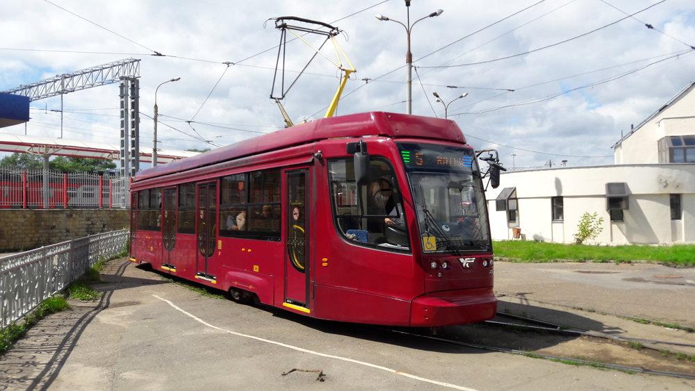 Tramvaj typu 71-623-02.02.
