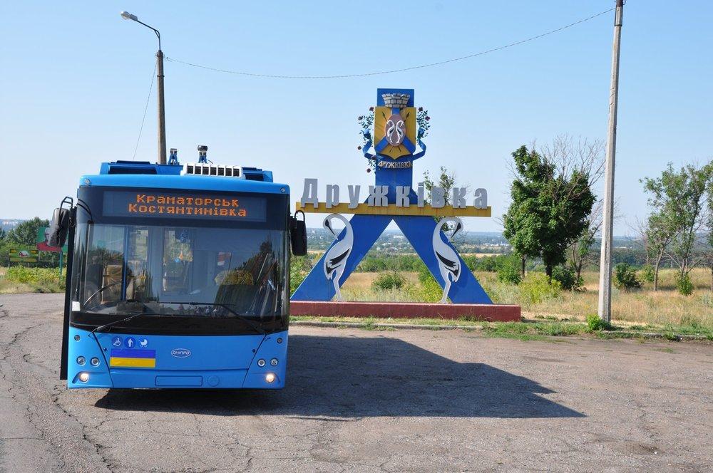 Trolejbus přijel a zase odjel. (foto: Valerij Gnatěnko)