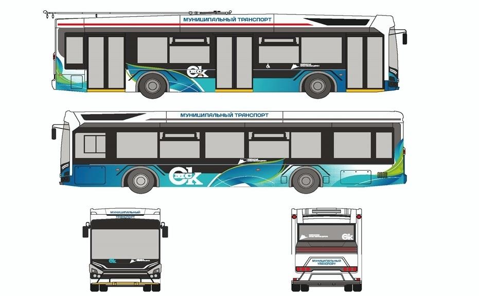 Návrh nového barevného řešení vozů. (zdroj: Administracija goroda Omska/zakupki.gov.ru)