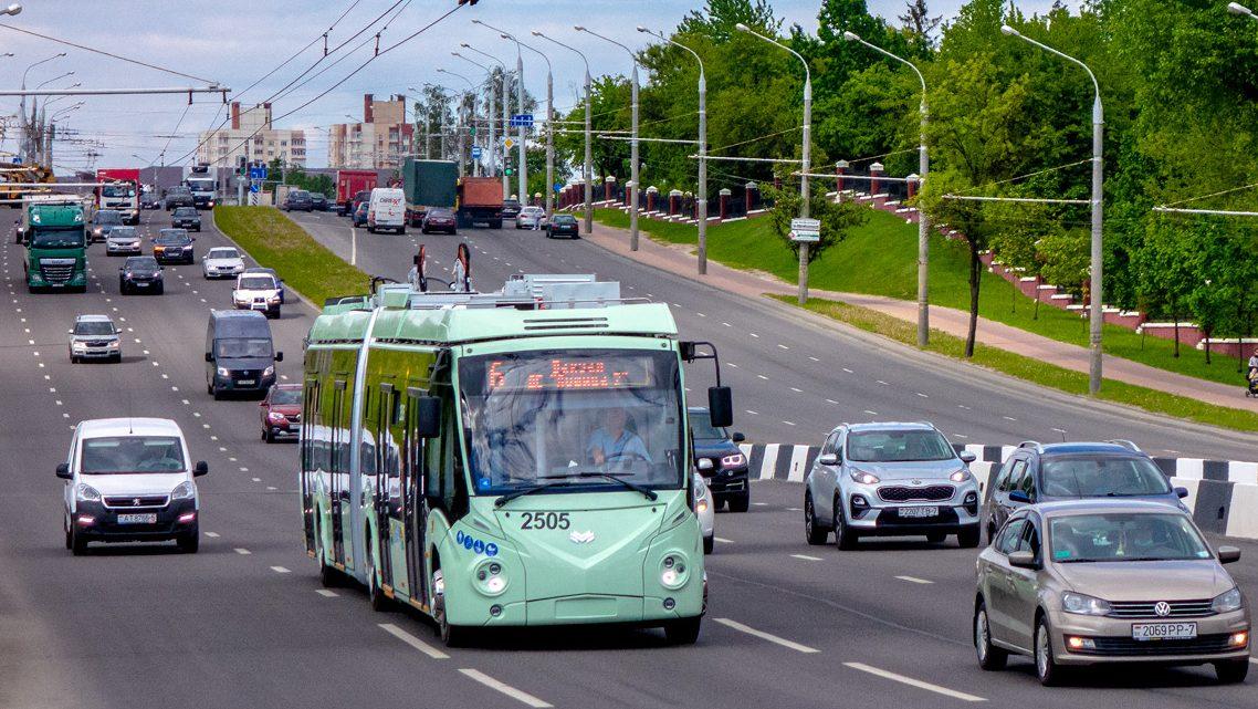 Na snímku z 1. července 2021 vidíme letos dodaný vůz BKM 43300D ev. č. 2505. (foto: Adrijan Salaš)