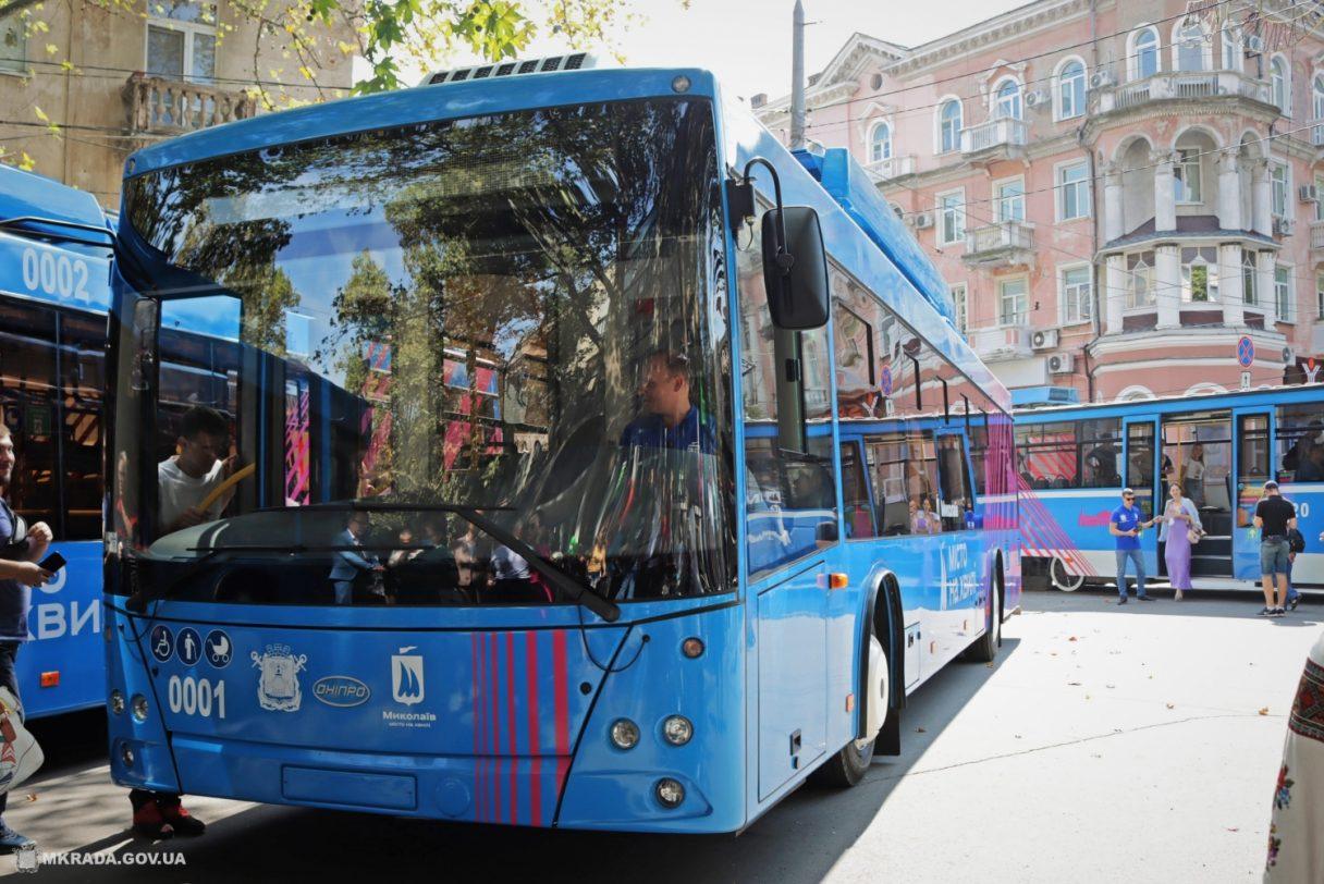 Zahájeny dodávky nových trolejbusů pro Mykolajiv